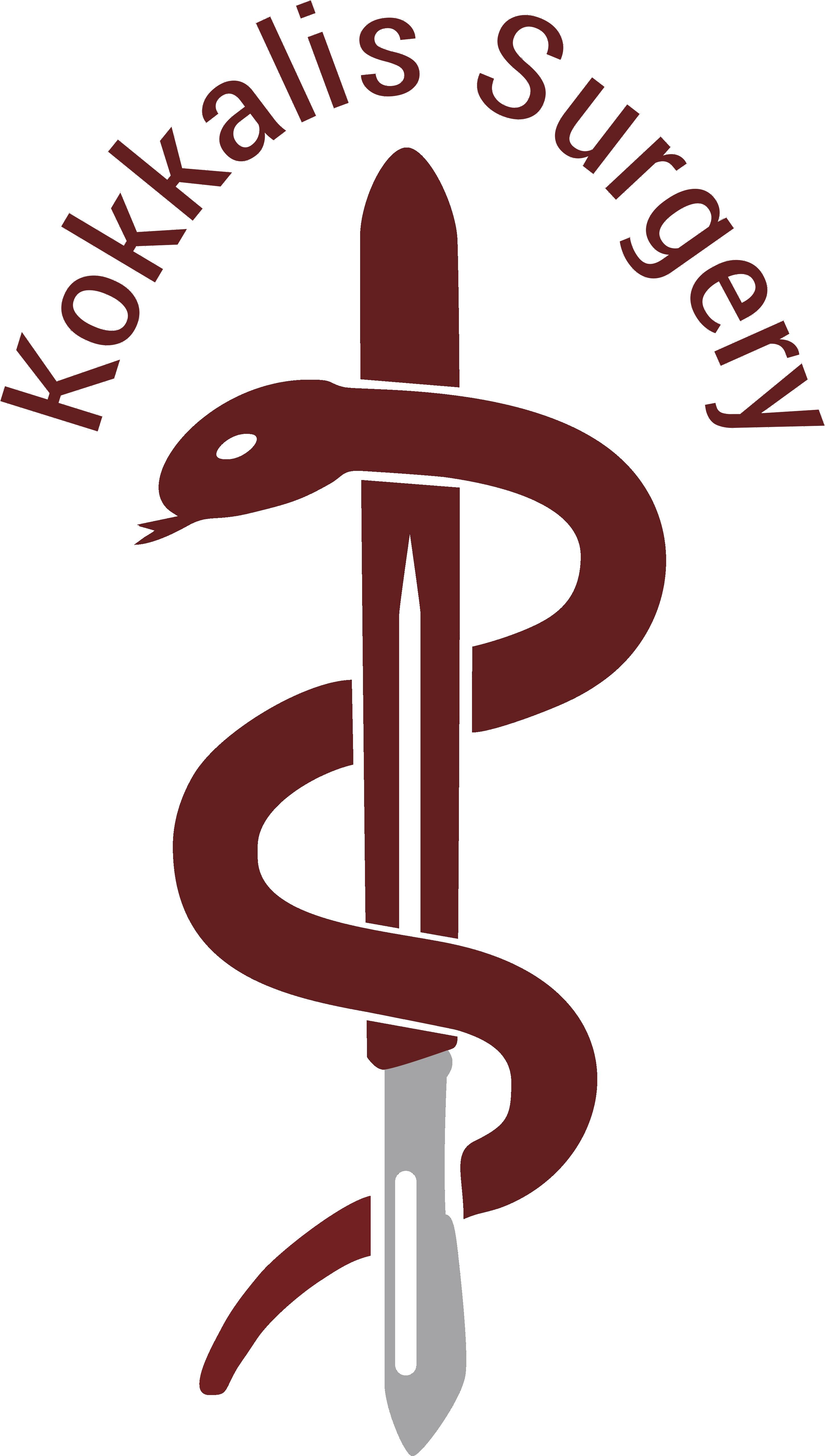 KokkalisSurgery Logo